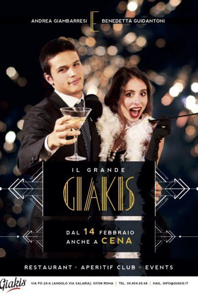 GiakisCena_Feb-Mar17